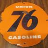 Union 76 porcelain gas pump plate