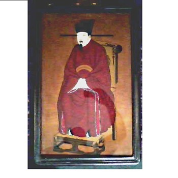 "Chinese Emperor ""Reverse Glass"" Oil Painting /Circa Mid 20th Century - Fine Art"