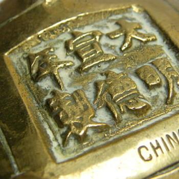 China Brass - Asian