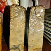 Another Set Of Family Seals That is still In Use By My Mother 150 years Old