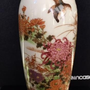Rare Series Vintage Japanese Shibata Japan Signed Print Porcelain Vase - Asian