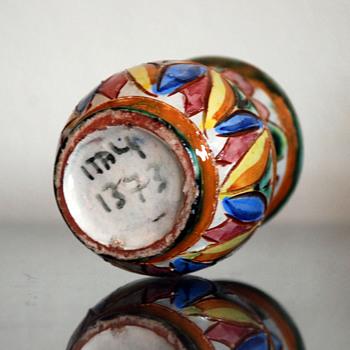 Small Italian Vase - Pottery
