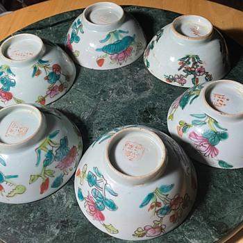 6 Glazed Pottery Bowls from China - Asian