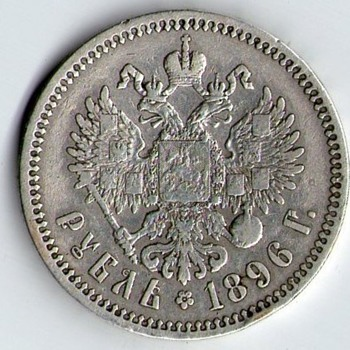 Tsar Nicholas the second silver 1 ruble, 1896 year, without a signature(star).  - World Coins