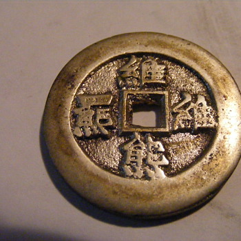China Amulet Gold/Silver from the Early 1800's  - Asian
