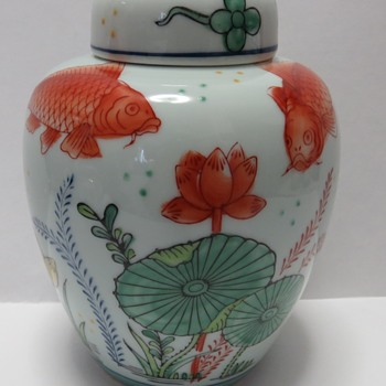 Ceramic Ginger Jar - Koi Carp Design - Asian