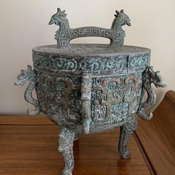 Ice Bucket - Asian