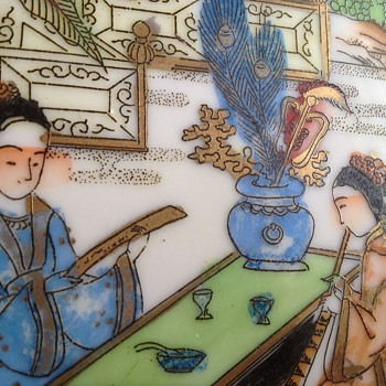 Chinese Hand Painted Plate (Mid C19th?)