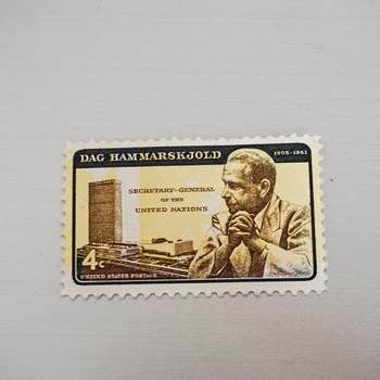 Dag Hammarskjold Invert 4 Cent Stamp