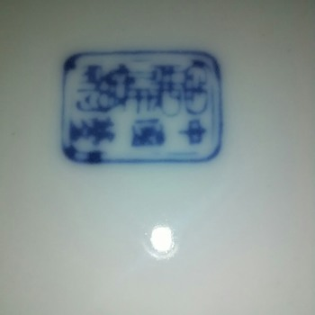 Identification if possible - China and Dinnerware