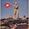 Saturday Evening Scout Post 1970 Boy Scout Calendar Part 2
