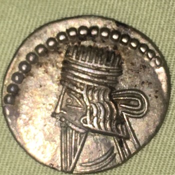 Greek silver coin ?  - World Coins