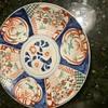 Asian antique plate