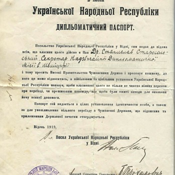 1919 Ukrainian Diplomatic passport