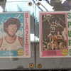 '74-'75 Topps Bill Walton and George Gervin