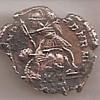 Roman empire golden (war?) coin