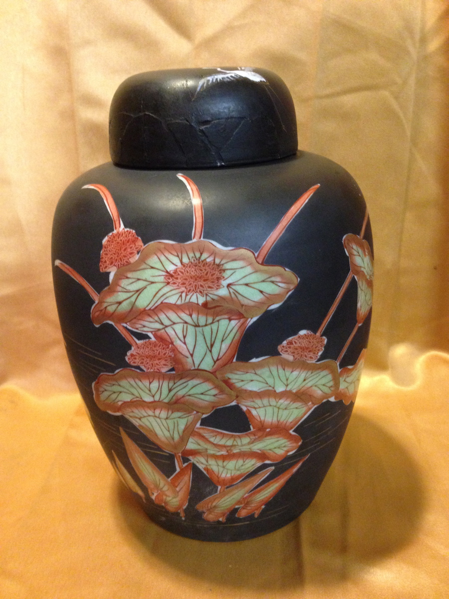 Unusual japanese matte black floral and crane ginger jar vase unusual japanese matte black floral and crane ginger jar vase collectors weekly reviewsmspy