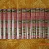 1954 Complete set World Scope Encyclopedias