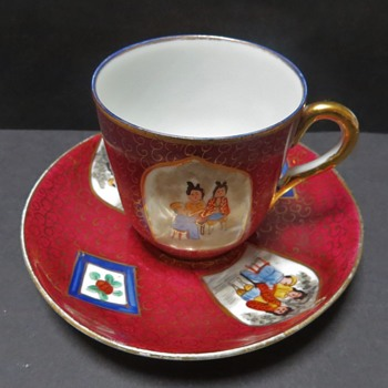 Vintage or Antique Cup and saucer  - China and Dinnerware