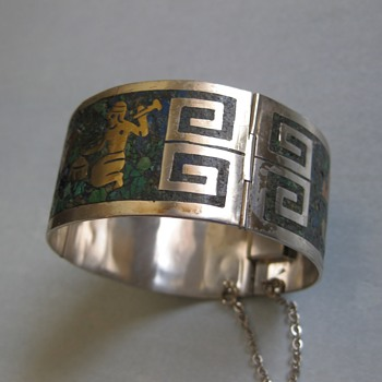 Mexican sterling bracelet w/composite stones circa 1950's-60's?
