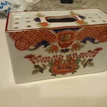 a thrift find - Asian