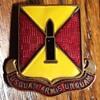 51st Field Artillery Battalion WW2  DUI