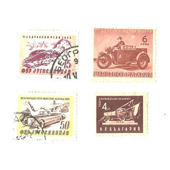 Bulgaria Postage stamps - Stamps