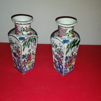 two lovely little vases  - Asian