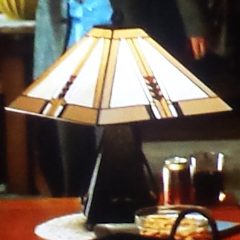 Help Identifying Lamp Please  - Lamps