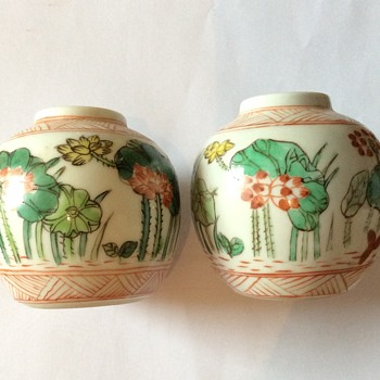 Pair of small Chinese ginger jars with six character marks - Asian