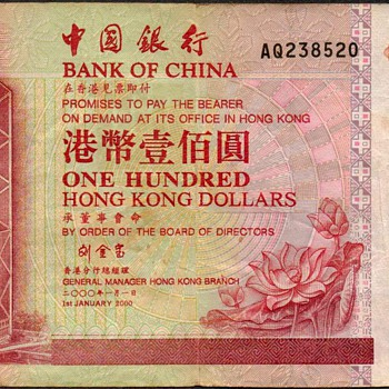 Hong Kong - (100) HK Dollars Bank Note