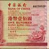 Hong Kong - (100) HK Dollars Bank Note