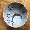 Art Pottery Picasso Style Signed Unusual Glaze