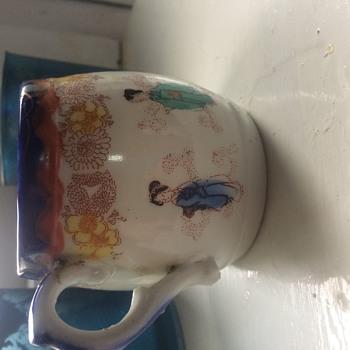 Small tea pot  - Asian