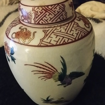 ginger jar i believe - Asian