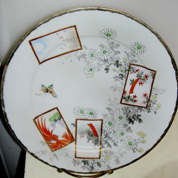 Is this anything special-Asian porcelain-Not Asian name - China and Dinnerware