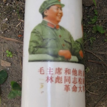 Kitschy Mao vase tourist purchase - Advertising