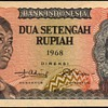 Indonesia - (2 1/2) Rupiah Bank Note