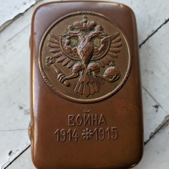 "Fabergé ""War 1914 * 1915"" copper cigarette case Moscow - 1915 - Military and Wartime"
