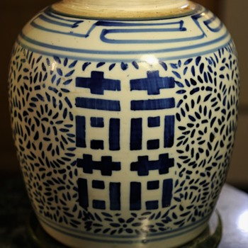 Very Large Double Happiness Wedding Jar - Kang-xi Style - Asian