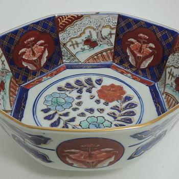 Vintage Bowl - OMC JAPAN - Asian