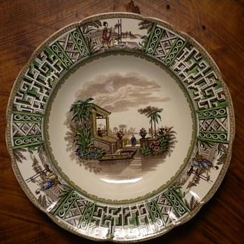 Copeland & Garrett Late spode bowl - China and Dinnerware