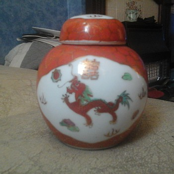 chinese jar - Asian