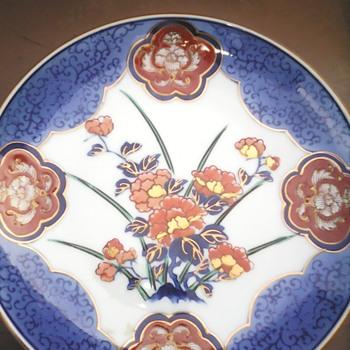 My gold imari plate