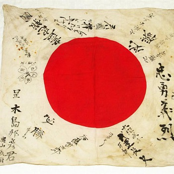 WWII Imperial Japanese Hinomaru Yosegaki Good Luck Flag - Military and Wartime