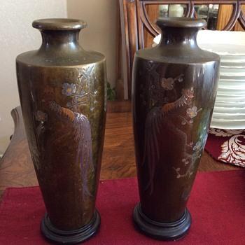 Metal Asian vase pair - Asian