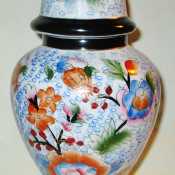 Japanese jar - Asian