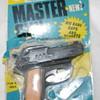 Rare Sekiden Pellet Gun