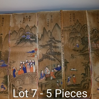 Chinese Panels 300 yes old? - Asian