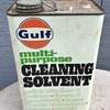 Gulf multi purpose cleaning solvent metal can.
